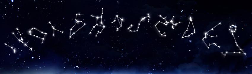 Which Constellation Defines You?