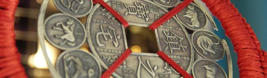A chinese zodiac coin.