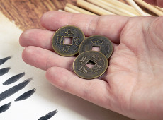 What is I Ching?